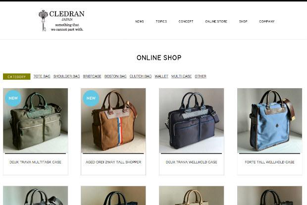 CLEDRANのブリーフケース