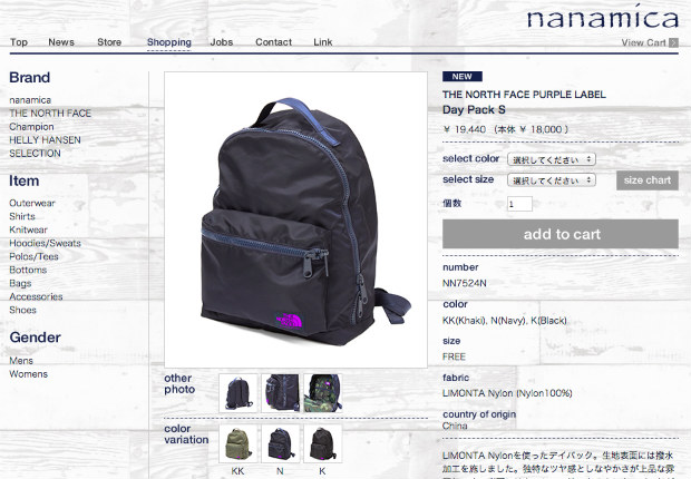 THE NORTH FACE PURPLE LABELのナイロンバッグ