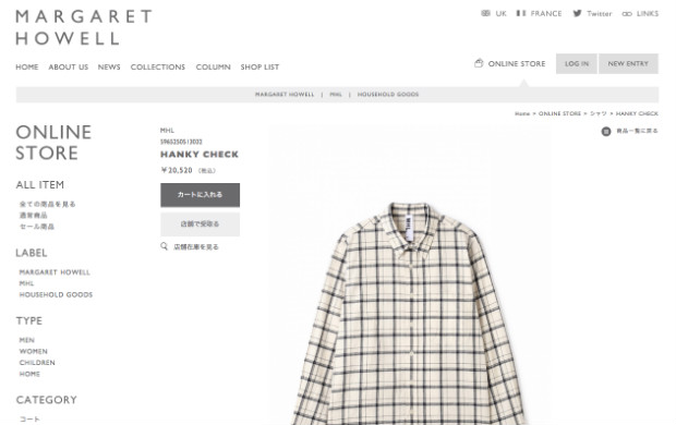 MARGARET HOWELLのチェックシャツ