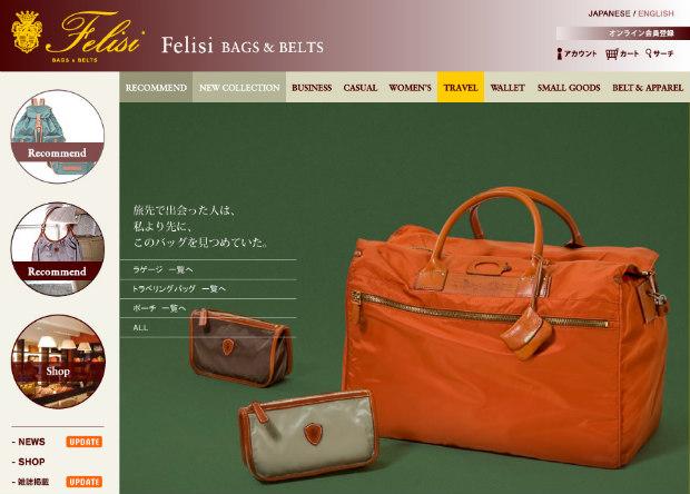 Felisiの旅行メンズバッグ