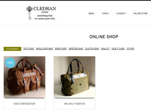 CLEDRANの旅行メンズバッグ