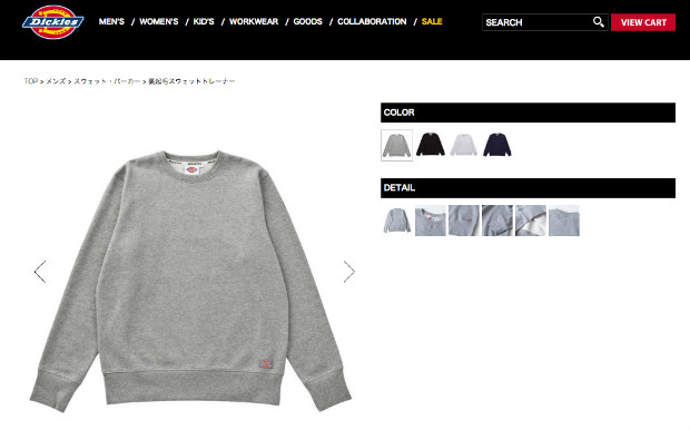 ディッキーズのスウェットシャツ