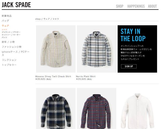 JACK SPADEのメンズファッションウェア