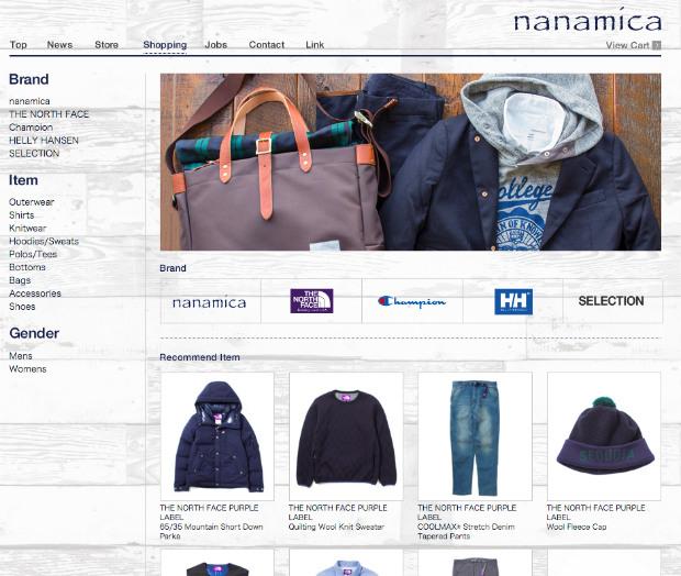 nanamicaのメンズファッションウェア